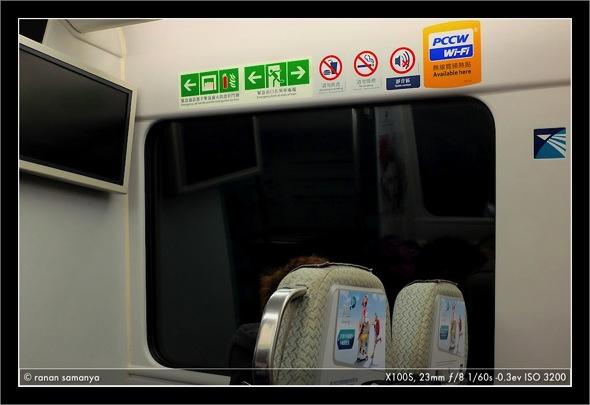 HK Airport 004