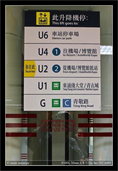 HK Airport 006
