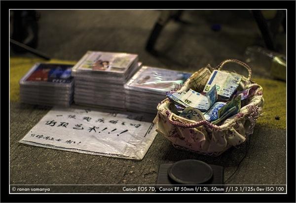 HK resilience 001