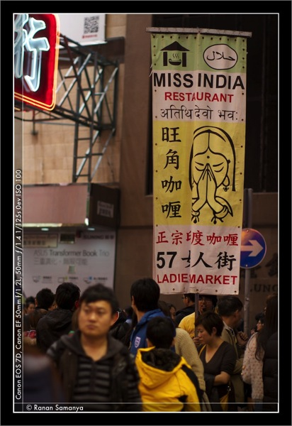 HK resilience 004