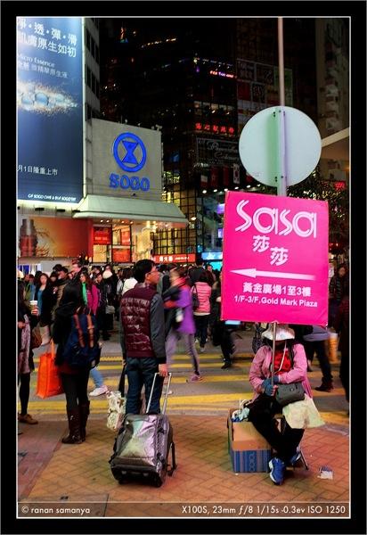 HK resilience 006